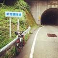 写真: 150808 雛鶴峠