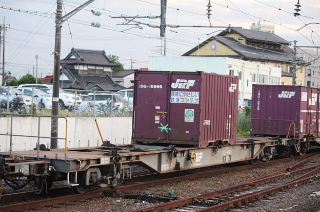 コキ106-995