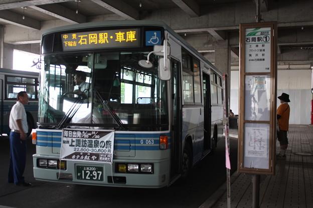 関鉄グリーンバス G063