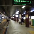 写真: 札幌市営地下鉄南北線 大通駅 ホーム