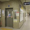 写真: 札幌市営地下鉄東豊線 大通駅 エレベーター