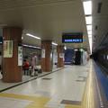 写真: 札幌市営地下鉄東豊線 さっぽろ駅 ホーム