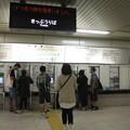札幌市営地下鉄東豊線 さっぽろ駅 きっぷうりば