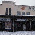 Photos: 01.大雪のJR高山駅