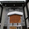 Photos: 09.神輿の蔵