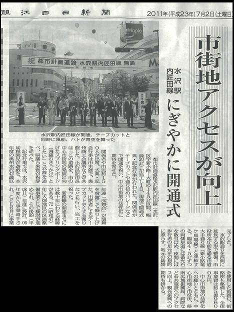 19_newspaper2_2