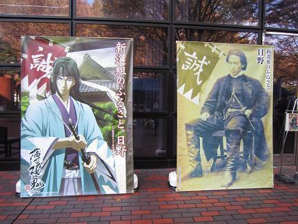 土方さんと土方さん(^^)