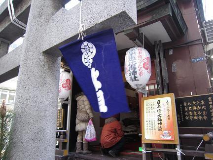 寶田恵比壽神社