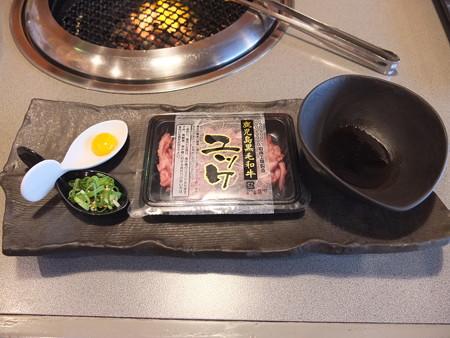 焼肉レストラン 慶州 鹿児島黒毛和牛ユッケ¥1598