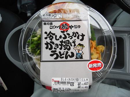 """デイリーヤマザキ """"こだわり麺や""""監修 冷しぶっかけかき揚げうどん パッケージ"""