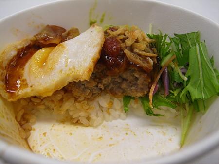 ローソン アボカドサラダのロコモコ丼 断面図
