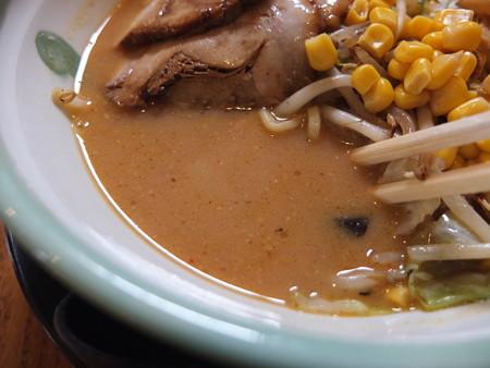 麺屋 みそ道楽 道楽味噌らーめん スープの様子
