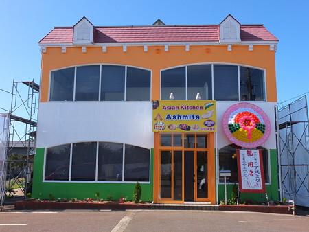 Asian Kitchen Ashmita(アスミタ)(プレオープン期間中)
