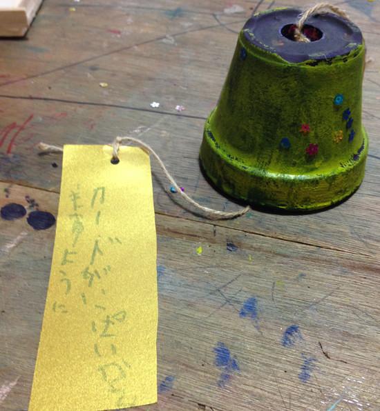 植木鉢の風鈴