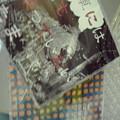 Photos: CD届いた♪初たま!