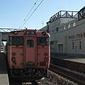 Photos: 桑川駅 国鉄色の景色