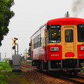 Photos: 甘木鉄道 甘木駅