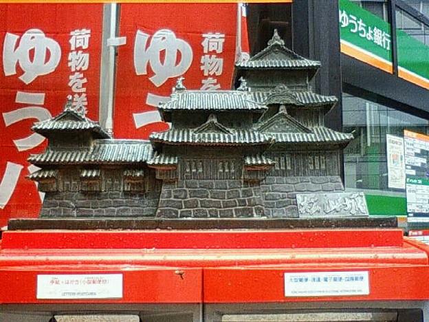 松山中央郵便局のポスト