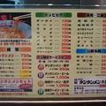 Photos: 元祖ニュータンタンメン本舗 新城店