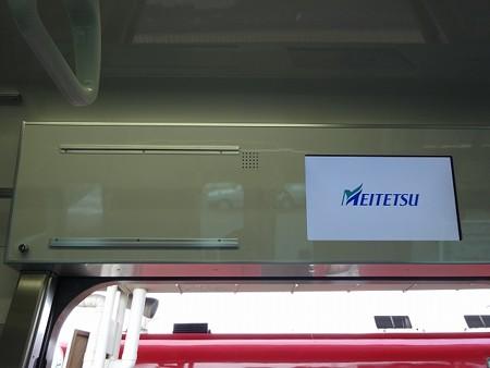 1505-LCD