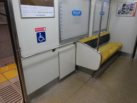 70-車いすスペース(7004)