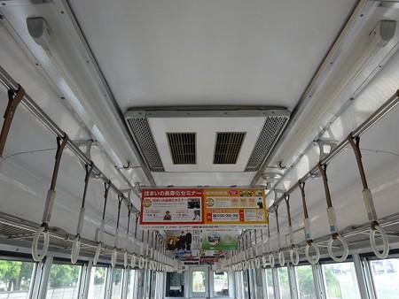 223-天井
