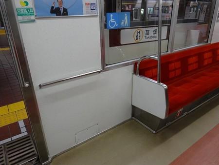 ms505-車いすスペース