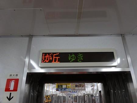 ms505-LED