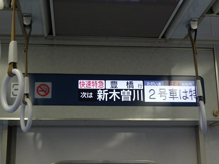 20N-LCD
