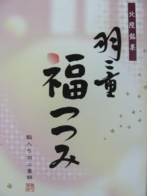 IMG_7588-1