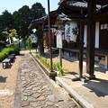 Photos: 三鈷寺09