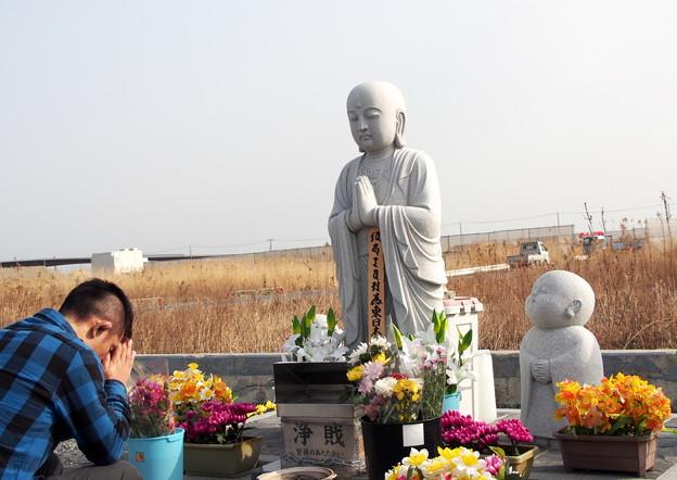 Photos: 祈る