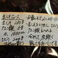 写真: シソジュース作り (2)