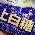 写真: シソジュース作り (10)