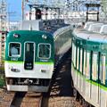 Photos: 2015_0726_171641_【2452F】