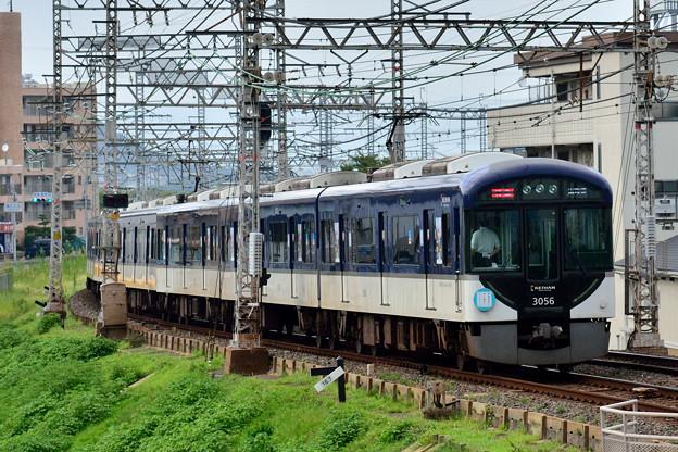 2015_0810_161005_【京阪3000系電車】
