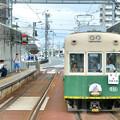 Photos: 2015_0813_153348_最古参