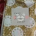 写真: 誕生日プレゼントに穴あけパ...