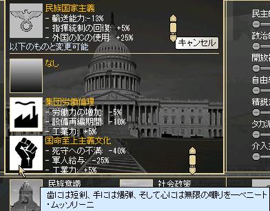 http://art61.photozou.jp/pub/554/3163554/photo/224253302.v1434775138.png
