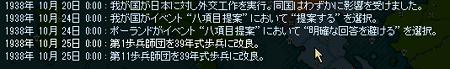 http://art61.photozou.jp/pub/554/3163554/photo/224253420.v1434775257.png
