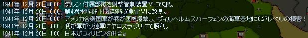 http://art61.photozou.jp/pub/554/3163554/photo/224487979_624.v1435321128.png