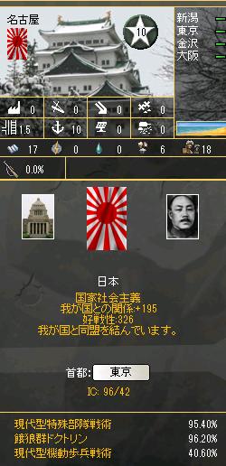 http://art61.photozou.jp/pub/554/3163554/photo/225029977_624.v1436585344.png