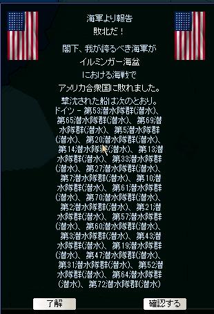 http://art61.photozou.jp/pub/554/3163554/photo/225032326_624.v1436593104.png