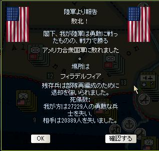 http://art61.photozou.jp/pub/554/3163554/photo/225032389_org.v1436593105.png