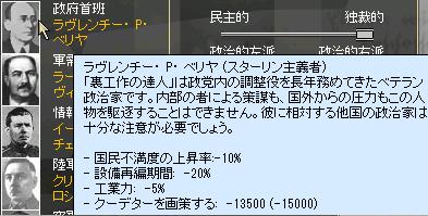 http://art61.photozou.jp/pub/554/3163554/photo/226279774_org.v1439259732.png