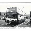 写真: 金沢=名古屋線 路線発足時の車両たち