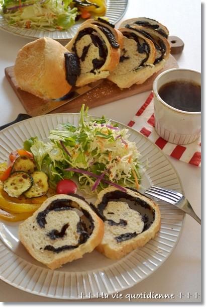 オレオまきまき食パン@いちごシロップ酵母