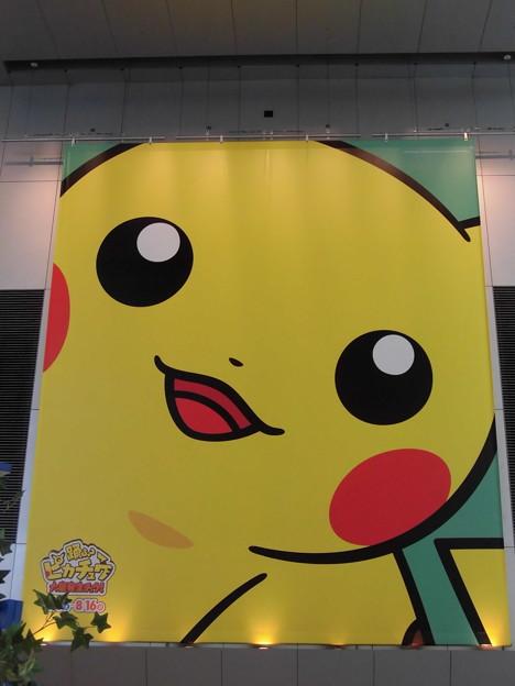 踊る?ピカチュウ大量発生チュウ! クイーンズスクエア横浜