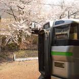 Kitanooyaji