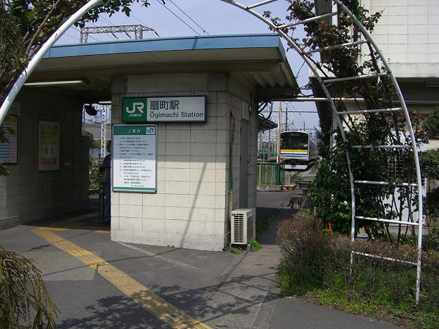 r2962_扇町駅_神奈川県川崎市_JR東